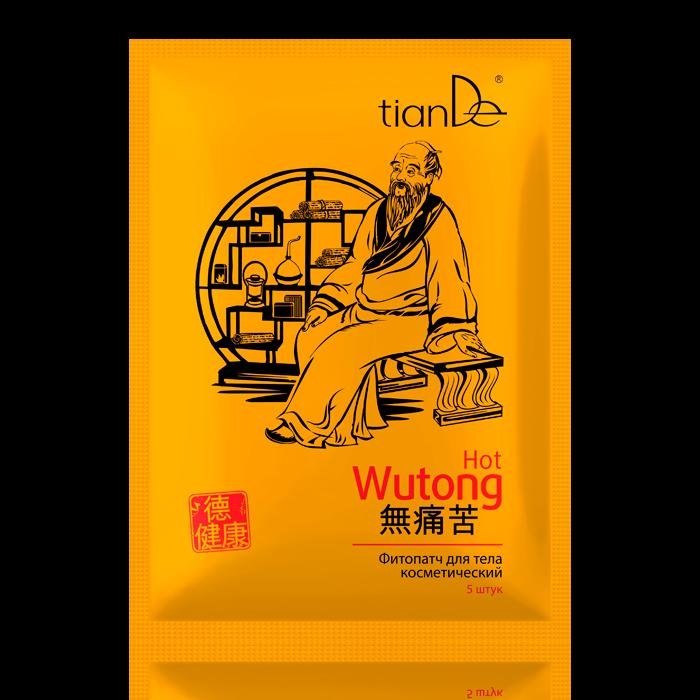 Plaster kosmetyczny do ciała Wutong