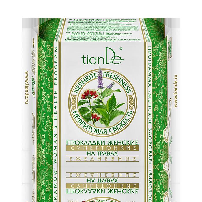 Ultracienkie ziołowe wkładki higieniczne na co dzień Nefrytowa świeżość